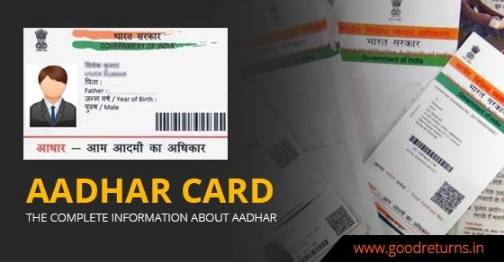 Aadhar Card: Check Status, How to Update & Download Aadhaar