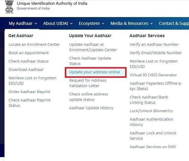 Aadhaar Card: Here's how to change your address, contact details ...