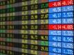 Markets May Remain Rangebound Next Week