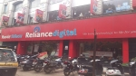 RIL: KKR To Invest Rs 5,500 crore In Reliance Retail