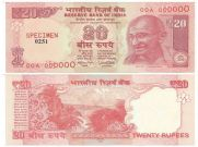 New Rs 20 Notes Coming To Your Wallet: All You Need To Know