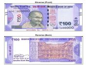RBI May Decide To Introduce Varnished Rs. 100 Note In Today's MeetA