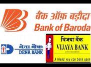 Vijaya Bank And Dena Bank Merger With BoB To Be Effective From 1 April