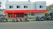 Lakshmi Vilas Bank Shares Suspended From Trading From 26 Nov