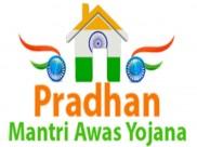 How To Track Pradhan Mantri Awas Yojana Application Status?