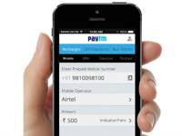 How To Pay Through Paytm Without A Smartphone And Internet?