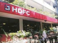 HDFC Ltd Cuts Interest Rates On Home Loans: Here's What SBI Offers