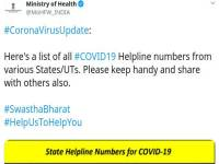 Coronavirus: A Complete Guide Covering Helpline Numbers and More