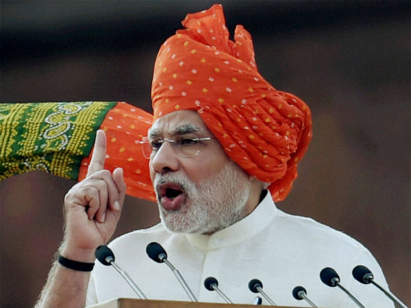 'Come, Make in India', Modi Tells Global Investors