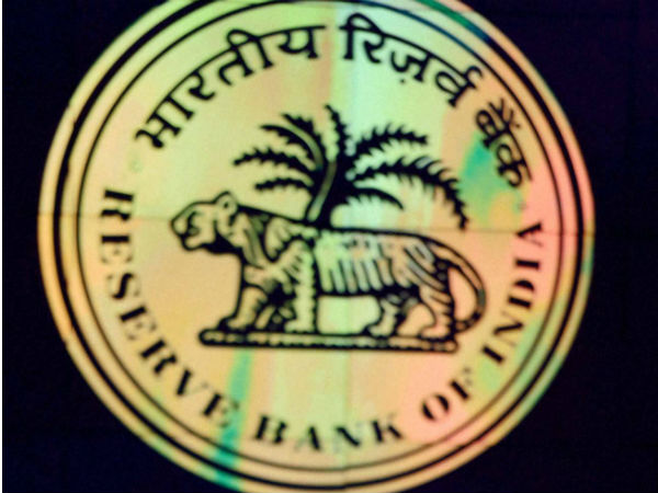 Forex Kitty High, But May Not Cushion Extreme Volatility: RBI