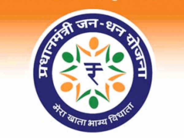 Pradhan Mantri Jan Dhan Yojna: Overdraft Facility for Accounts Holders