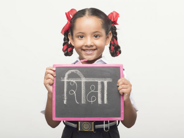 Sukanya Samriddhi Account: 5 Disadvantages of Investing