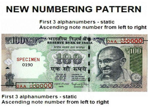 Now Rs 100 Notes Will Have Extra Security Feature