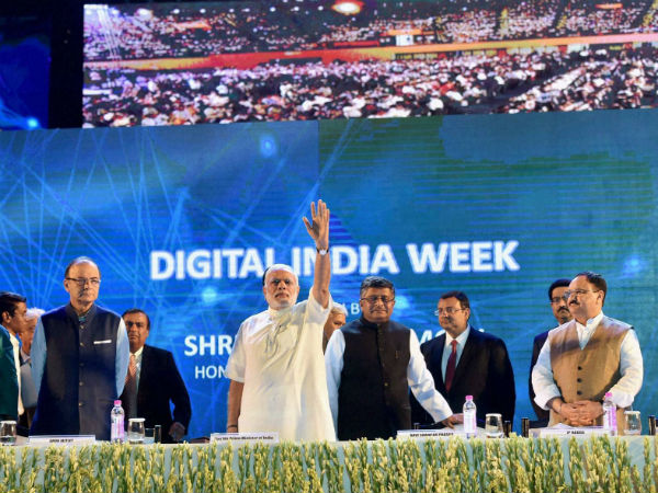 EPFO Unveils New Website; Celebrates Digital India Week