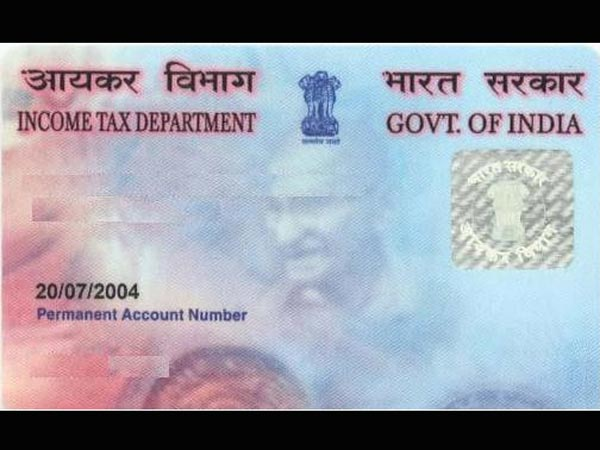 How To Apply Pan Card For A Minor In India Goodreturns