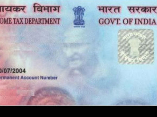 How Much Cash An Individual Deposit In A Bank Without PAN Card Number?