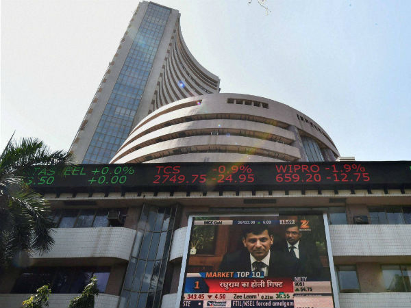Nifty Ends The Day Lower; Tata Motors Surges