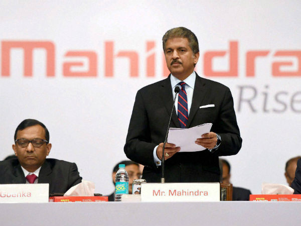 Without GST We Effectively Divide Our Own Country: Mahindra