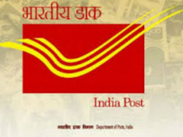 Postal Dept's Payment Bank To Start From March 2017