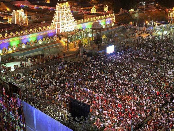 Tirupati Temple Yet Decide On Moving Stash Gold Scheme