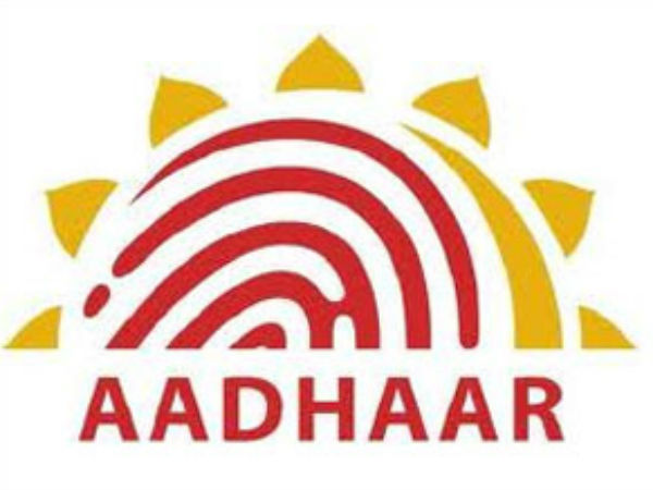 Aadhar Authentication to Include Face Recognition