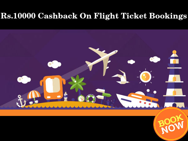 Get Rs.10000 Cashback On Flight Ticket Bookings Grab FREE COUPONS