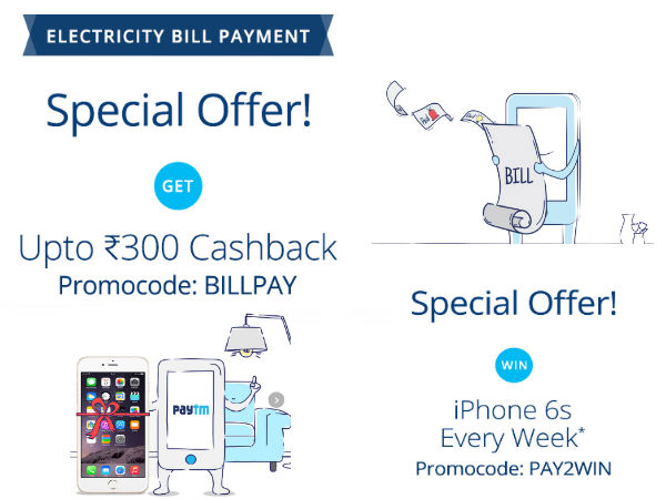 Paytm Offers Of This Week! Rs.300 Cashback on Electricity Bill Payments