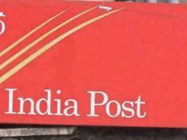 Govt To Launch Postal Payments Bank In Sept: Reports
