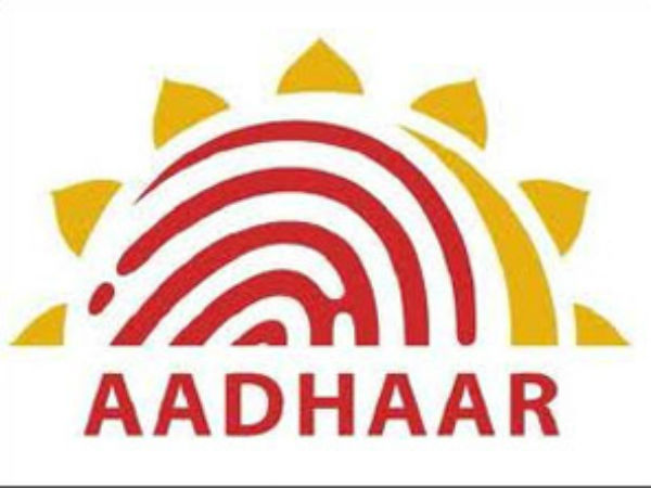 Address change using Aadhaar authentication