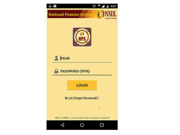 How To Download NPS Mobile App?