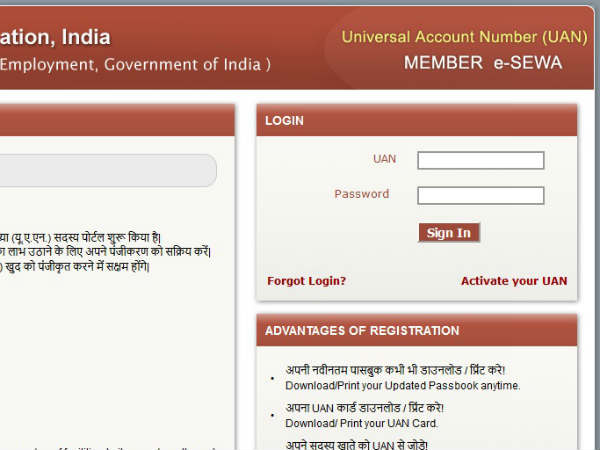 Forgot password and mobile number is changed