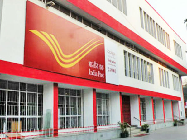 Different Post Office savings schemes
