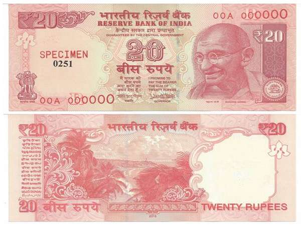 Things To Know About The New Rs 20 Bank Note