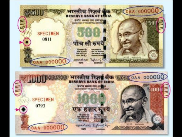 Watch Out For Fake Notes; RBI Warns