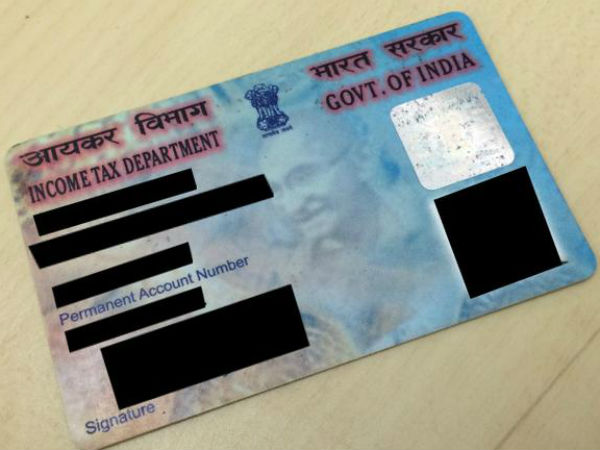 Know how to file a new PAN card application online