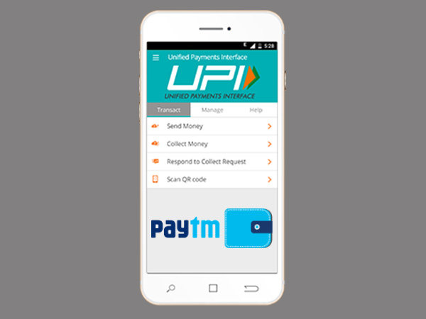 How To Add Money To Paytm Wallet Using UPI?