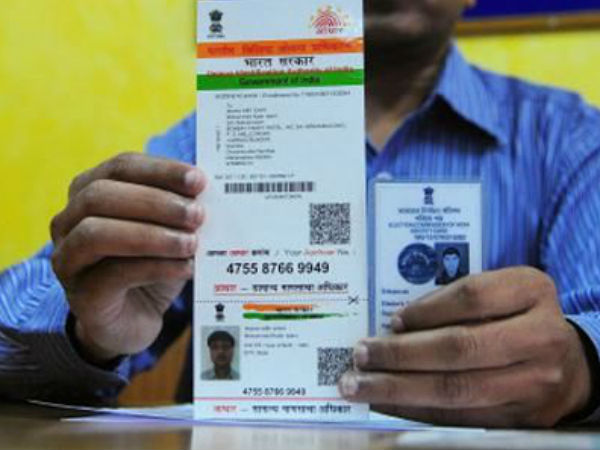 Steps to link your Aadhaar with mobile number