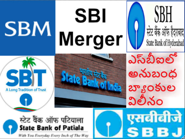 Associate Banks To Become SBI Branches From April 1