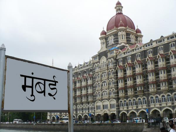Mumbai Is 16th Most Expensive City in the World