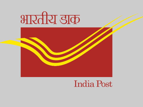 India Post Payments Bank S 650 Branches Be Launched April