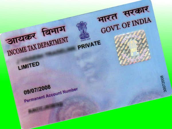How To Link PAN With Your Aadhaar Quickly?