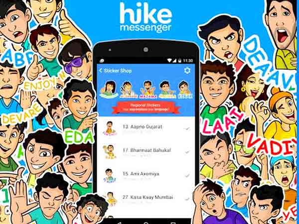 Now You Can Do voting, Bill Split In Hike App