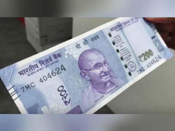 Rs 200 Notes Is On The Way