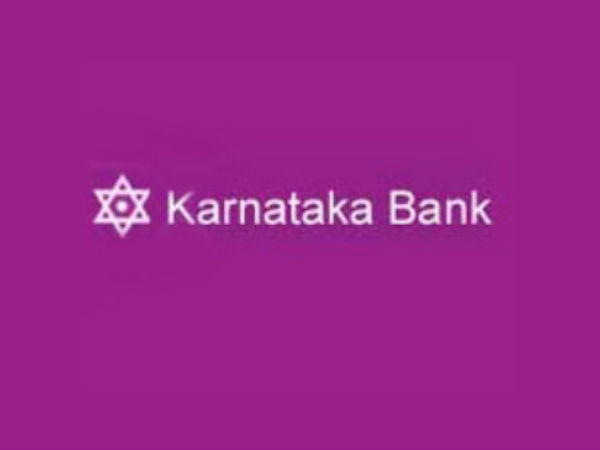 Loan Life Suraksha For Karnataka Bank customers By PNB MetLife