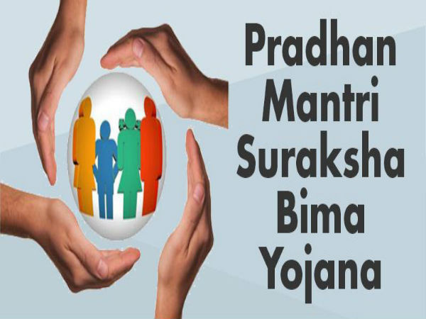 What Is Pradhan Mantri Suraksha Bima Yojana? How to Join The Scheme?