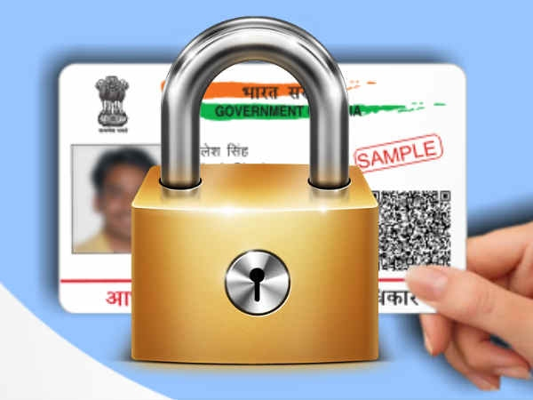 How To Lock Aadhaar Card Online?