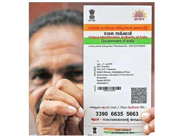 Know how to link Aadhaar with your mobile number