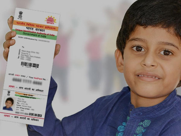Aadhaar To Be Compulsory For MF Investors From January: BSE