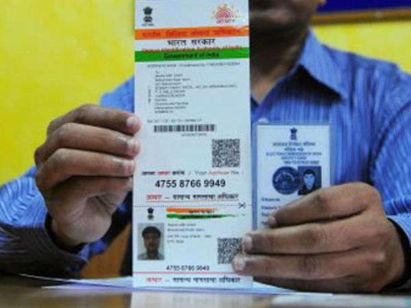 Customer Of E-commerce Companies And Cab Aggregators: Aadhaar Required Here