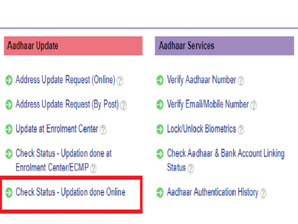 How To Change Your Mobile Number In Aadhaar Card Online?